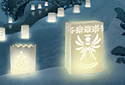Midnight Clear animated Flash ecard
